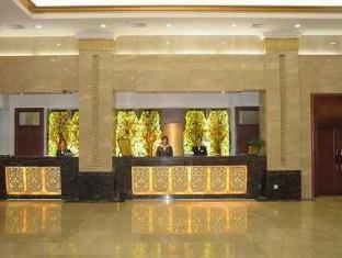 China Hotel Accommodation Cheap | Rich Hotel Beijing - Reception