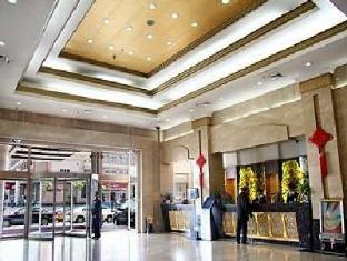 China Hotel Accommodation Cheap | Rich Hotel Beijing - Lobby