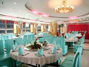 China Hotel Accommodation Cheap | Rich Hotel Beijing - Restaurant