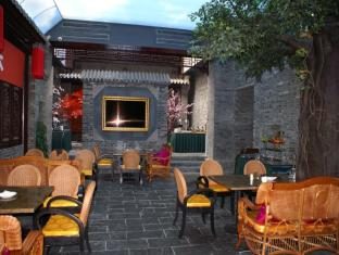 China Hotel Accommodation Cheap | Rich Hotel Beijing - Balcony/Terrace