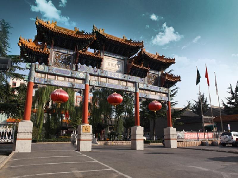 Beijing Zi Yu Hotel