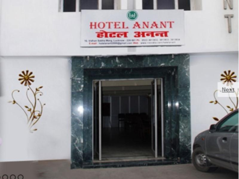Hotel Anant - Lucknow