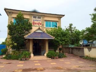 Stueng Khiev Guest House Cambodia