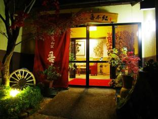 hotel Yufuin Sanso Waremokou Hotel
