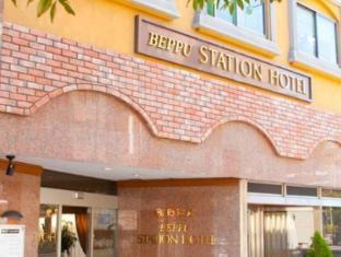 hotel Beppu Station Hotel
