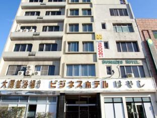 hotel Beppu Ekimae Hotel Hayashi