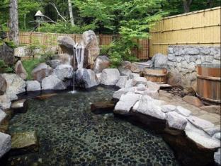 hotel Kamikochi Onsen Hotel