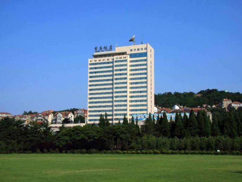 Qingdao Huanghai Hotel - Qingdao