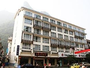 Li River Hotel - More photos