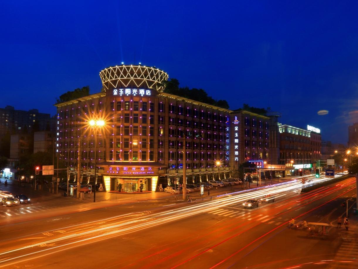 7 Days Premium Hotel Chengdu Yanshi Kou Branch Hotels In Chengdu China Book Hotels And Cheap Accommodation