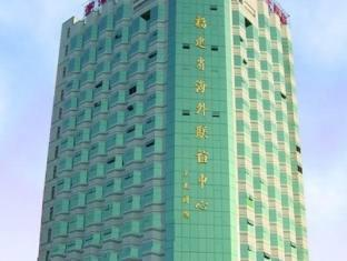Hailian Business Hotel - Hotels and Accommodation in China, Asia