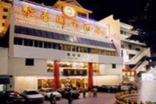 Ju Chun Yuan Hotel - Hotels and Accommodation in China, Asia