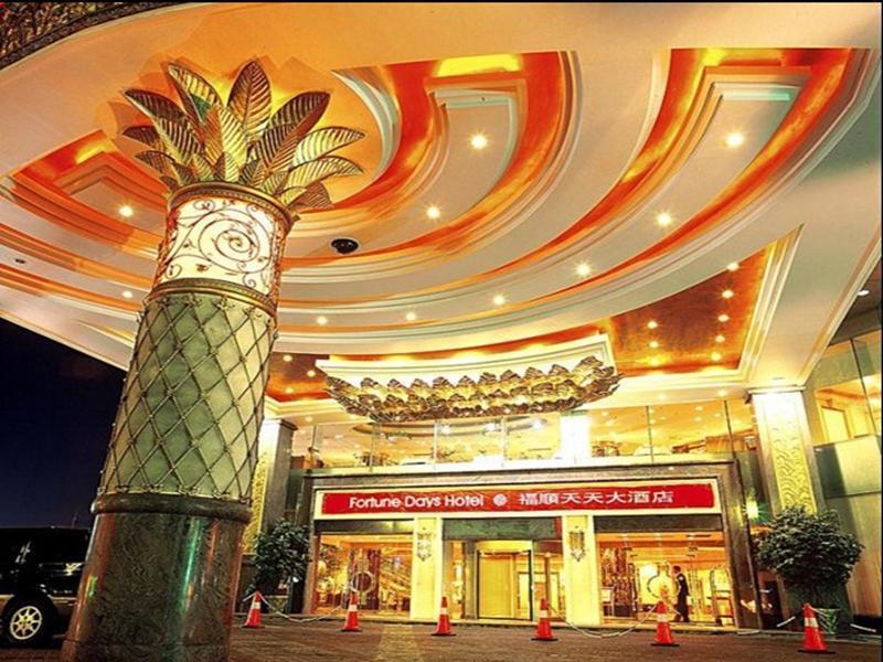 Harbin Fortune Days Hotel חרבין