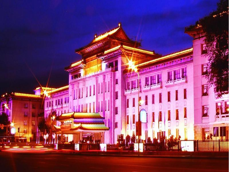 Friendship Palace Hotel Harbin
