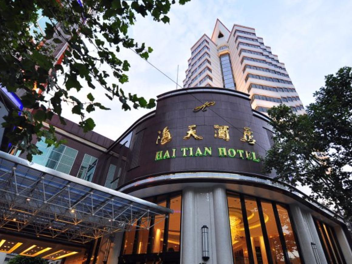 Kunming Haitian Hotel - Hotel and accommodation in China in Kunming