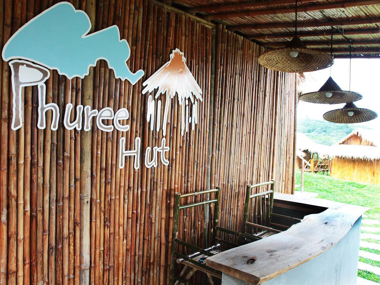Phureehut Resort - Hotels and Accommodation in Thailand, Asia