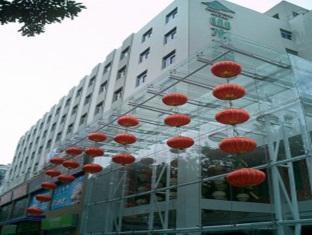 Shanshui Trends Meilin Hotel