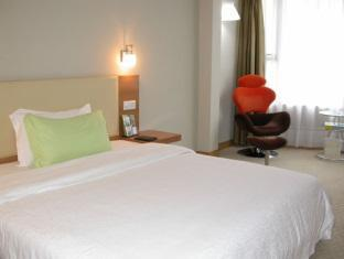 Shanshui Trends Meilin Hotel - Room type photo