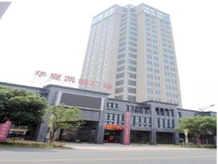 XIZHOU GARDEN HOTEL