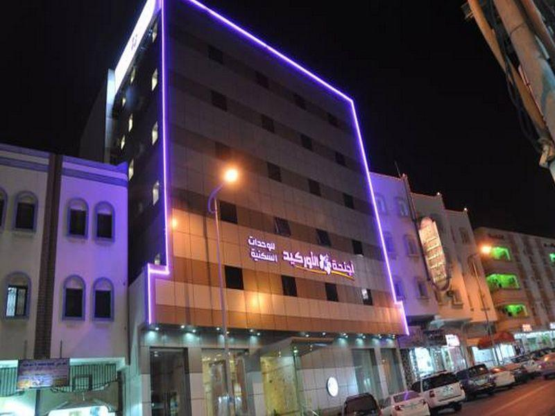 Orchid Suites 3 - Hotels and Accommodation in Saudi Arabia, Middle East