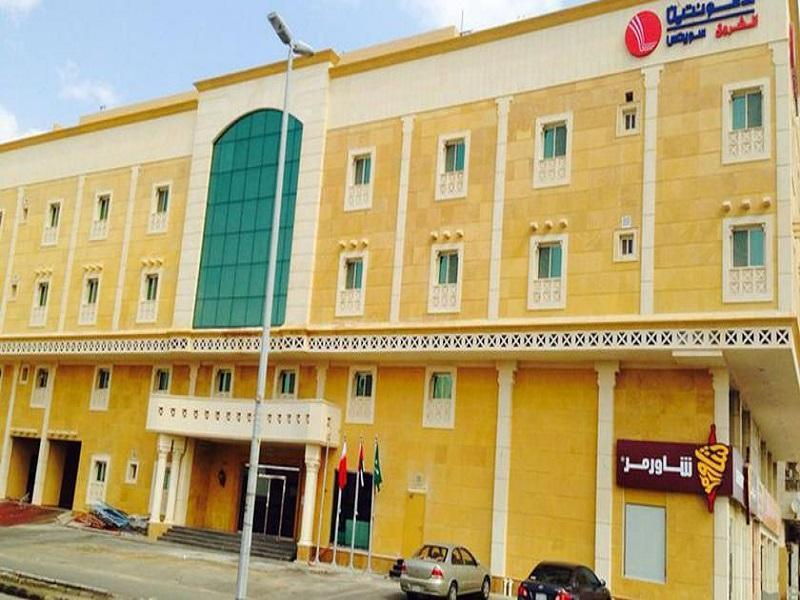 Lafontaine Al Shrooq Suites - Hotels and Accommodation in Saudi Arabia, Middle East