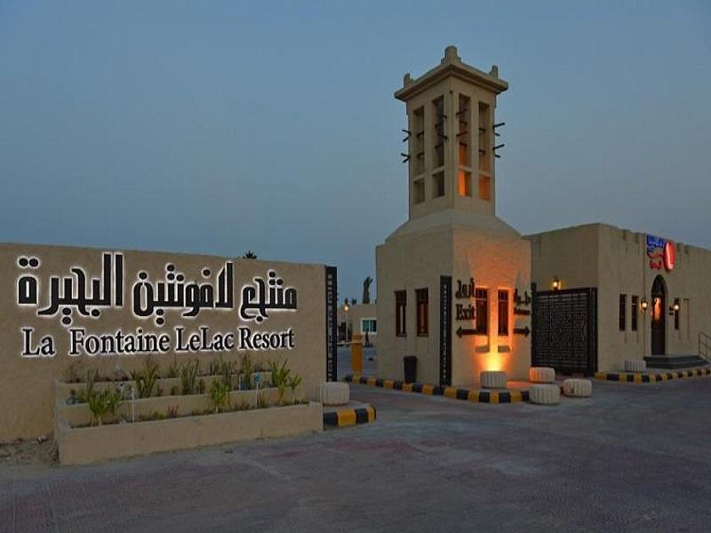 Lafontaine Le Lac Resort - Hotels and Accommodation in Saudi Arabia, Middle East