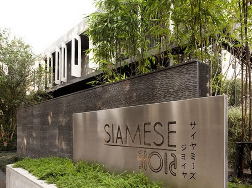 Sumalee @ Siamese Gioia Condo Sukhumvit 31 - Hotels and Accommodation in Thailand, Asia