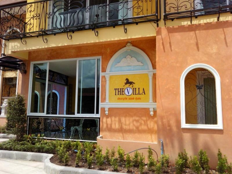 The Villa Khaopreedee Thungsong - Nakhon Si Thammarat