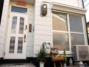 hotel Love Kyoto Minshuku