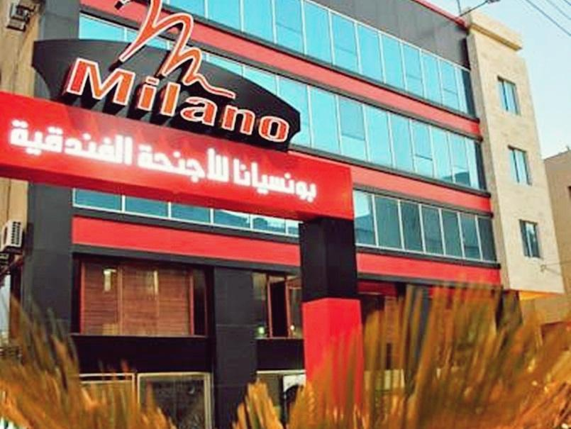 Milano Hotel Suites - Hotels and Accommodation in Jordan, Middle East