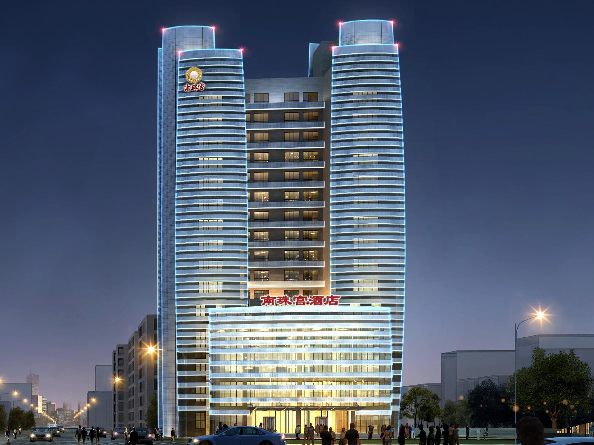 Pearl Royal Hotel Beihai