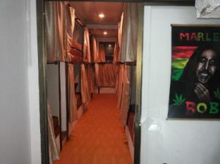 badaka 99 hostel