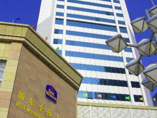 Best Western Pudong Sunshine Hotel Shanghai - Exterior