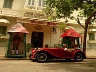 Garden Hotel - Hotell och Boende i Indien i Udaipur
