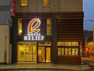 hotel Hotel Relief Kokura Station