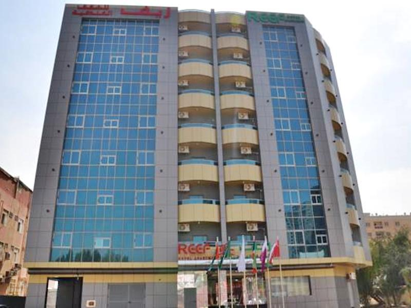 Reef Hotel Apartments 1 - Hotels and Accommodation in United Arab Emirates, Middle East