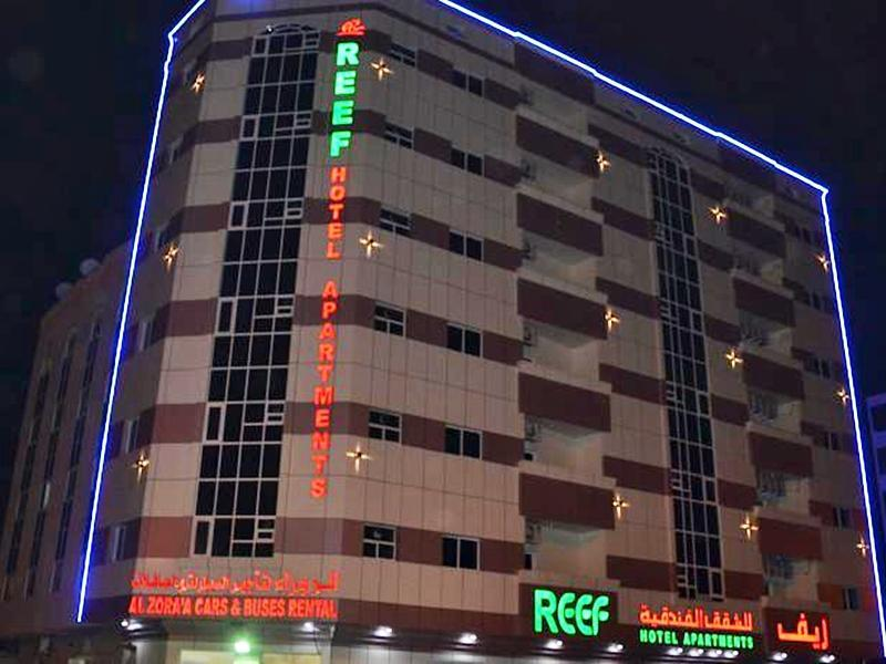 Reef Hotel Apartments 2 - Hotels and Accommodation in United Arab Emirates, Middle East