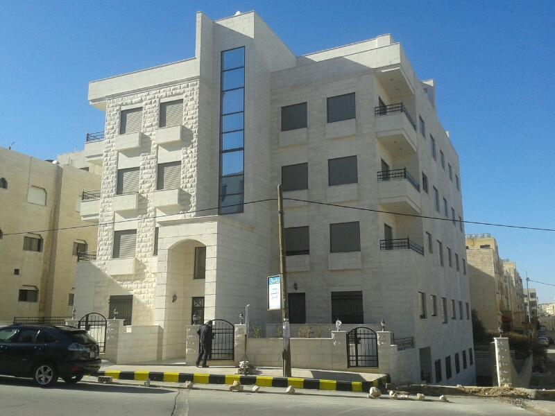 Al Raei Furnished Apartment - Hotels and Accommodation in Jordan, Middle East