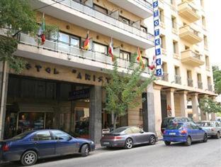Aristoteles Hotel Athens - Hotel Exterior
