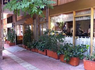 Aristoteles Hotel Athens - Garden