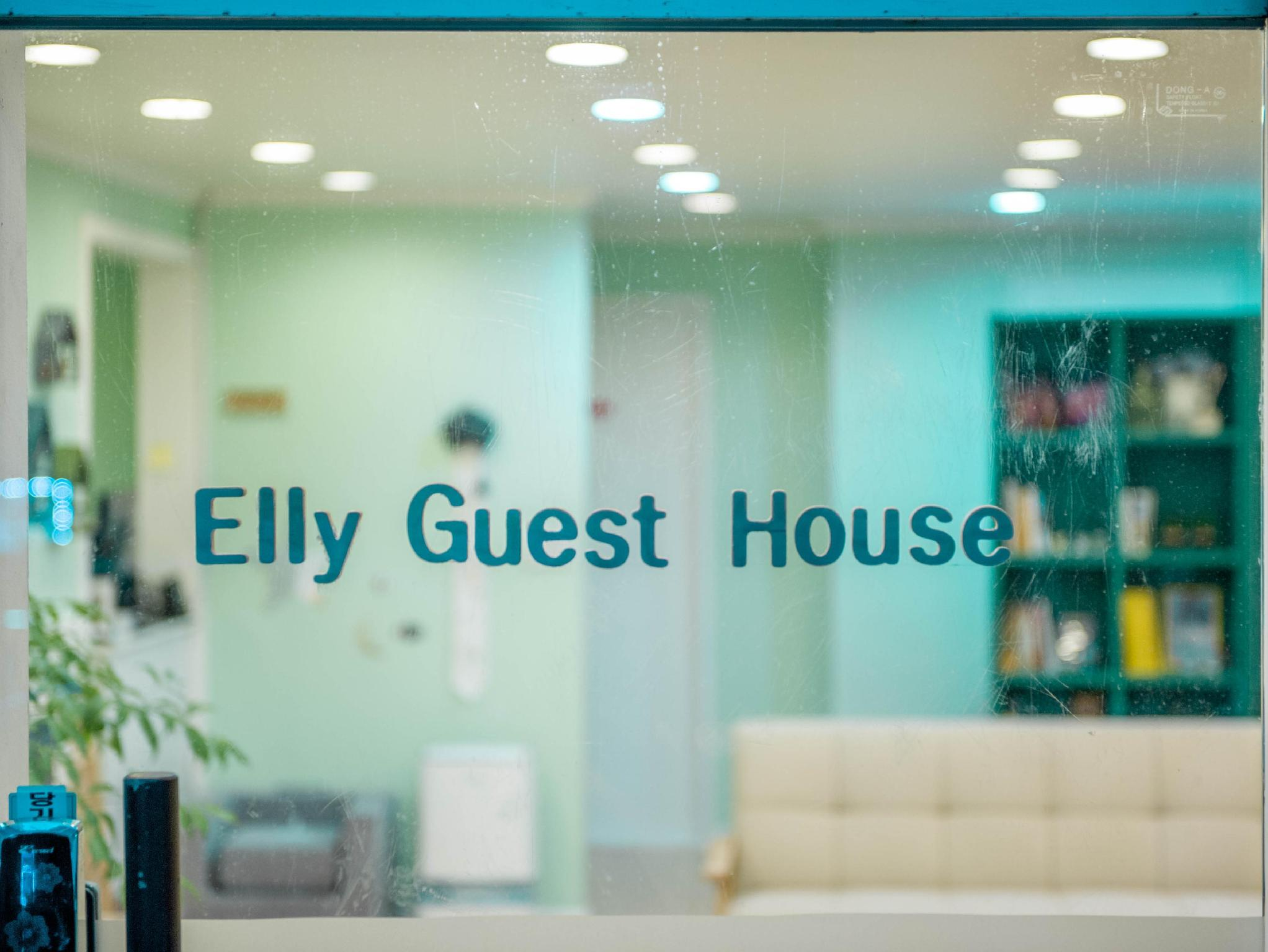 Elly Guesthouse - Hotels and Accommodation in South Korea, Asia