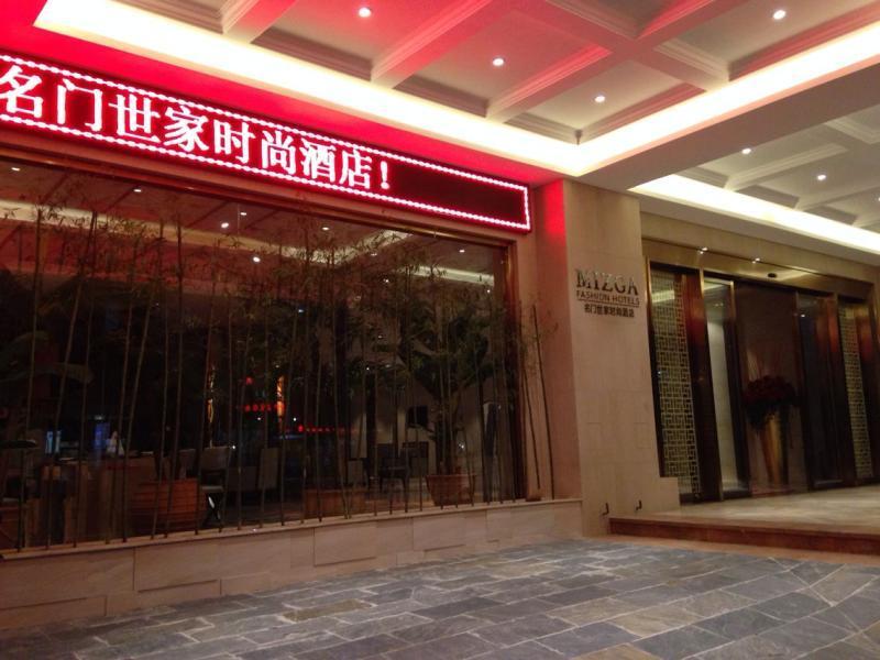 Fuzhou Mizga Fashion Hotel - Hotels and Accommodation in China, Asia