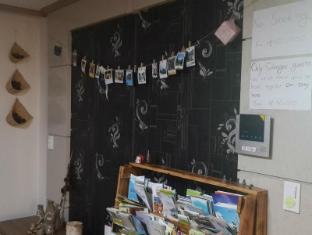 Solongos Guesthouse