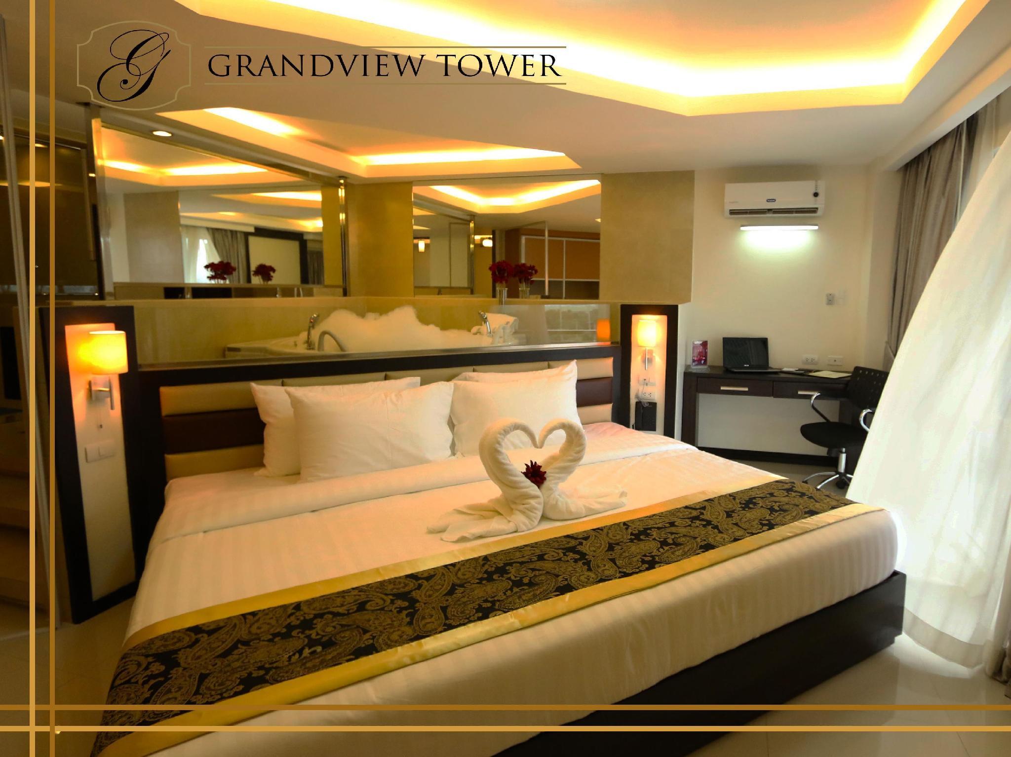 Grandview Tower Hotel