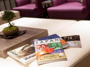 hotel Hotel Mystays Kanazawa