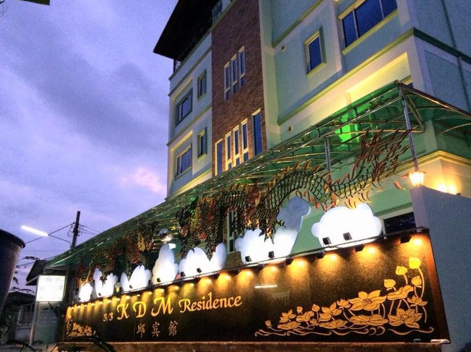 K.D.M. Residence - Bangkok