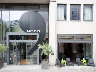 Hotel Ku'Damm 101 Berlin - Bejárat