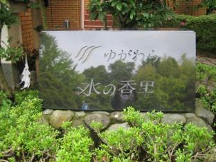 hotel Yugawara Mizu No Kaori Hotel