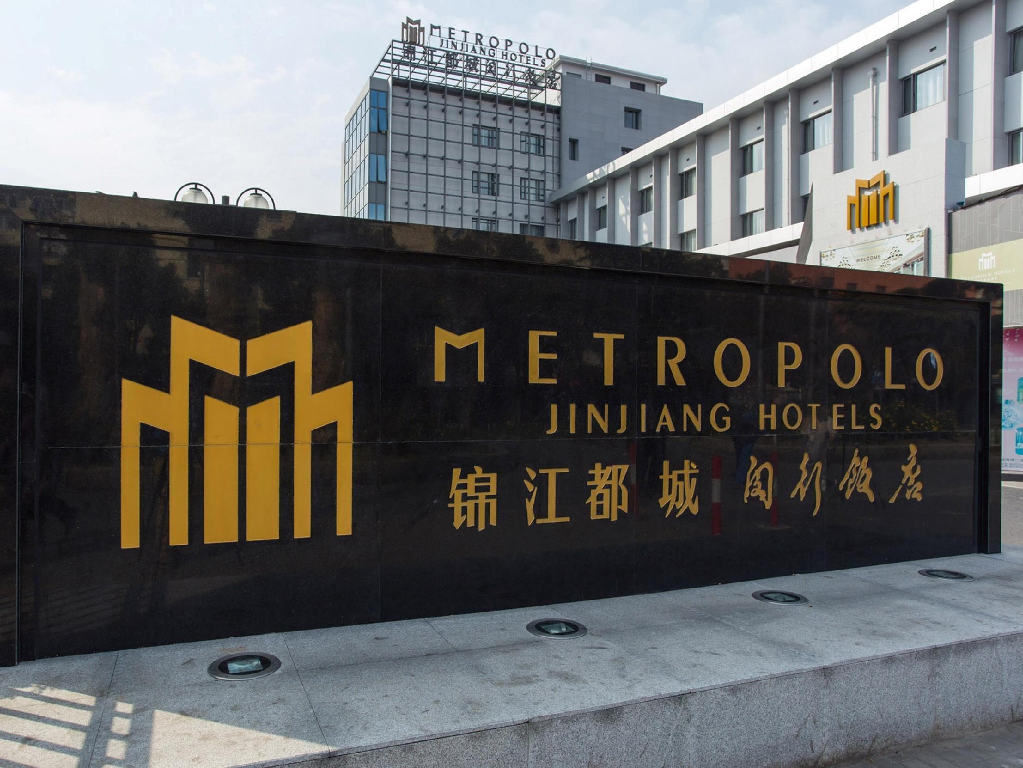Jinjiang Metropolo Hotel-Minhang