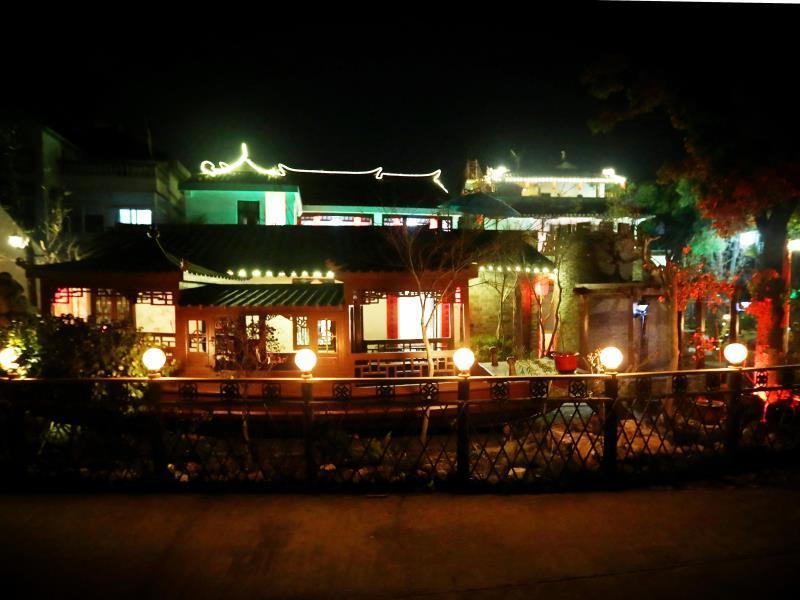 Zhouzhuang Romantic Traveling View Residence - Kunshan